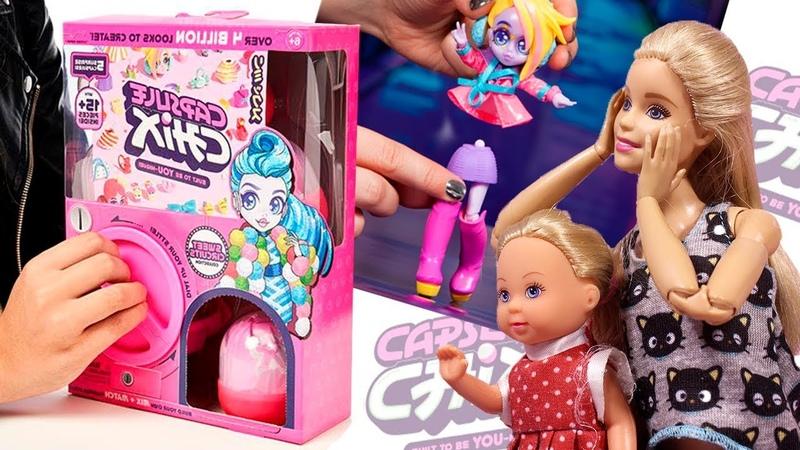4 миллиарда образов КАПСУЛ ЧИКС куклы сюрпризы Capsule Chix / Барби, Маша и Даша