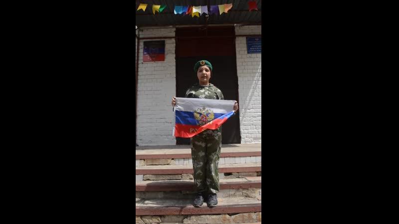 День России Застава 58