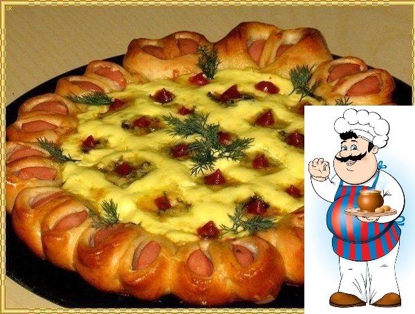 Праздничная нарядная пицца!