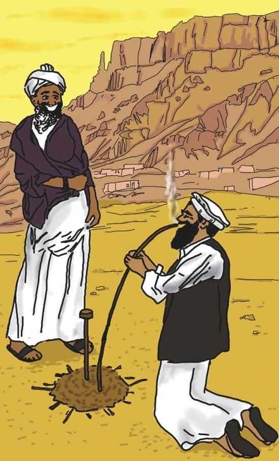 пример первого Персидского кальяна