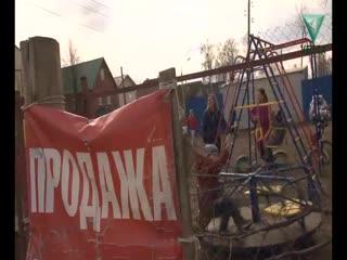 В Перми хотят снести детскую площадку, которую местные жители возвели на бывшей свалке