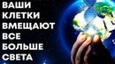 Что необходимо знать о Вознесении Земли