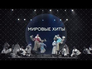 Мюзикл Семь новелл - мировая премьера нового сезона в театре ЛДМ. Новая сцена.