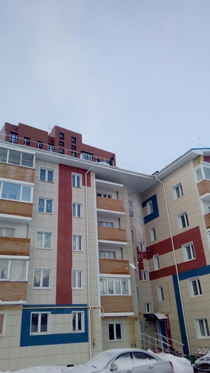 Улица Московская дом 201 чистка кровли по