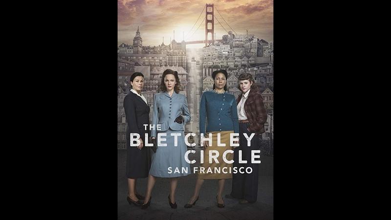 Код убийства Сан Франциско 6 серия детектив триллер криминал 2018 Канада