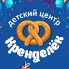 """Частный детский сад""""Кренделёк"""",Новосибирск"""