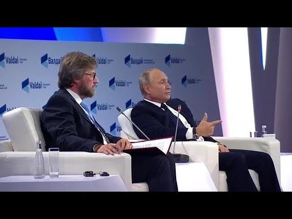 Владимир Путин о ядерном ударе по России, - Мы как мученики попадём в Рай, а они просто сдохнут!