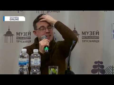 Трускавець Остап Дроздов у Трускавці (діалог з журналістом)