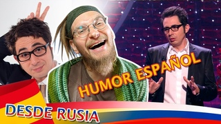 Ruso reacciona a HUMOR ESPAÑOL! Berto Romero: Piscinas para ricos - El Club de la Comedia