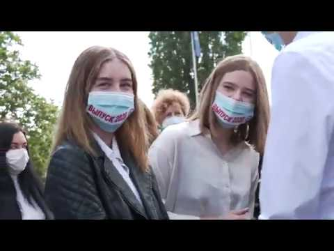 15 мая 2020 Харьков У харківській приватній школі попри карантин влаштували свято для випускників