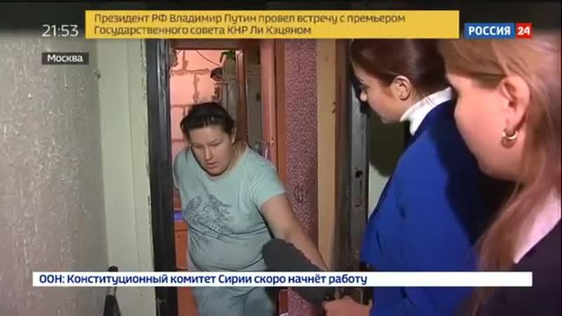 Темная для должников Мосэнергосбыт доберется до каждого неплательщика Россия