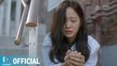 [MV] 김연지 - Cry (Feat. SARAH) [너의 노래를 들려줘 OST Part.4 (I Wanna Hear Your Song OST Part.4)]