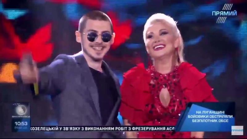 Олег Верд Екатерина Бужинская «Два минуса, два плюса»