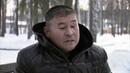 Спасший жизнь солдата полковник Серик Султангабиев принимает поздравления сДнем защитника Отечества Новости Первый канал