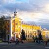 Белорецк и природа Башкирии