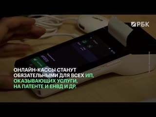 Что изменится в российских законах в июле
