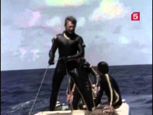 07 1969 Сокровища морей Подводная одиссея команды Кусто
