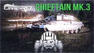 Chieftain Mk.3 «ТЕНЬ БЫЛОГО ВЕЛИЧИЯ» в War Thunder