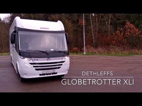 ЛЮКС автодом для зимы и лета. Трехосный Dethleffs Globetrotter XLi Германия. Подробный обзор (2018)