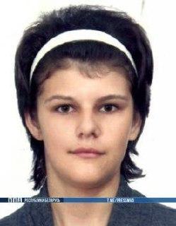Разыскивается без вести пропавшая 16-летняя НОВАК Александра Александровна (нашли)
