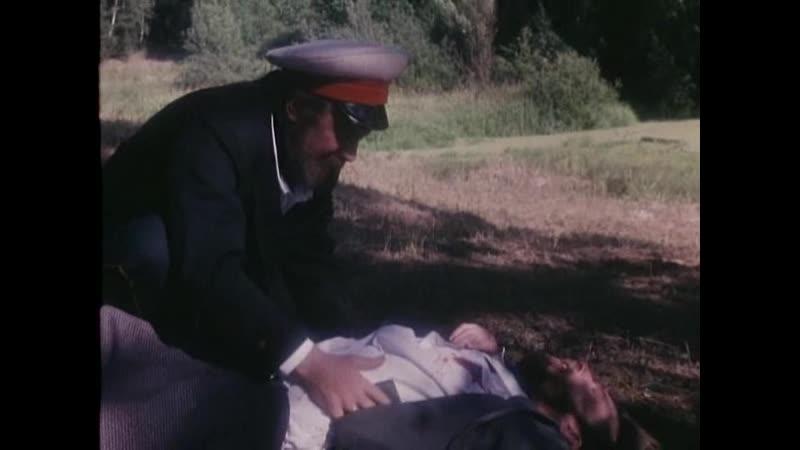 На ножах 4 серия (1998)