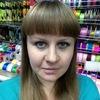Darya Ievleva