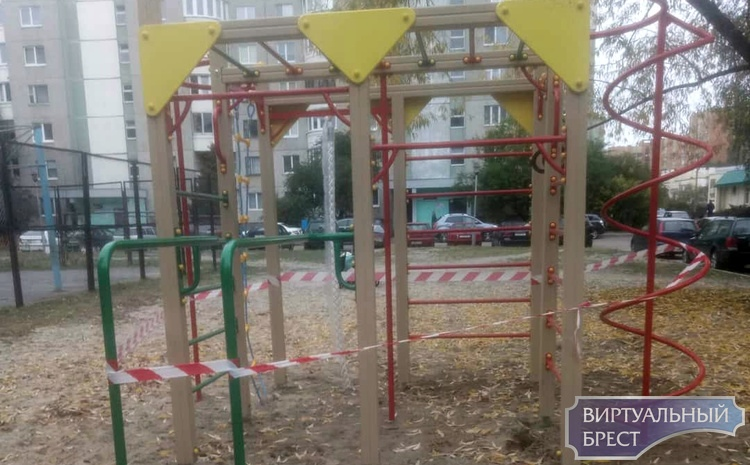 Вот такую красоту родители и жители домов по ул.Волгоградская купили своим деткам