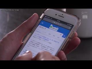 AV ซับไทย Akari Mitani อยากได้ต้องป้ายยา MIAE-239