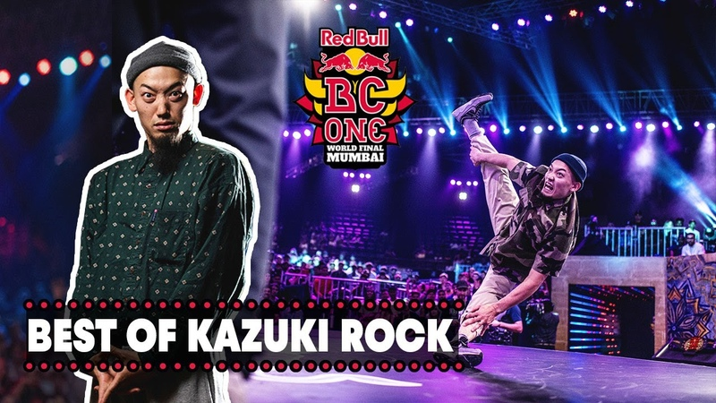 B Boy Kazuki Rock All Rounds Red Bull BC One World Final 2019 смотреть онлайн без регистрации