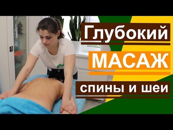 Массаж спины Хорошая проработка мышц спины Back massage