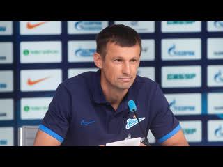 Зенит  Тамбов: пресс-конференция Сергея Семака