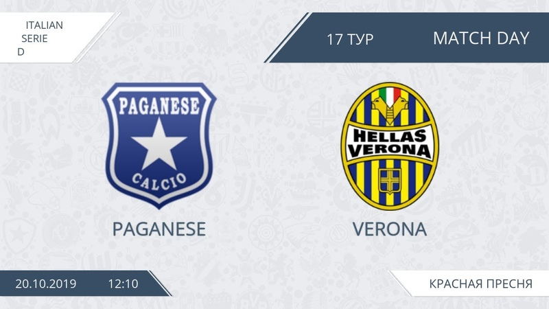 AFL19. Italy. Serie D. Day 17. Paganese - Verona