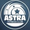 ASTRA Fitness Club
