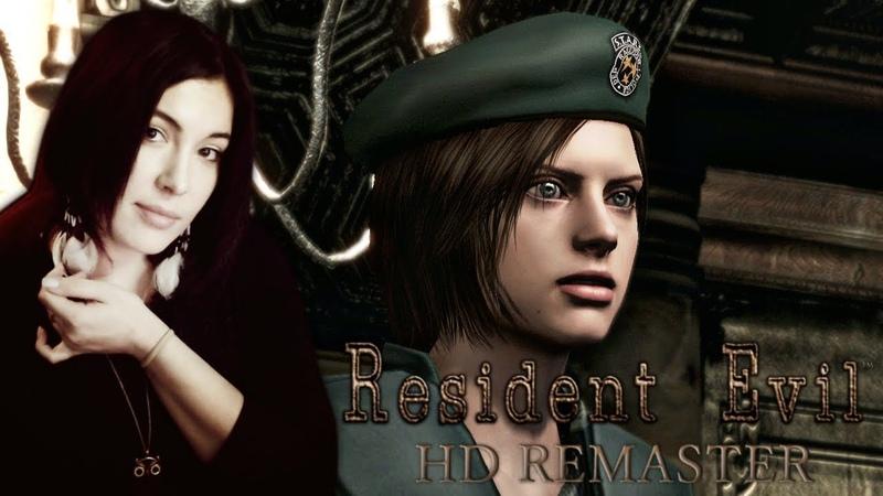 Хоррор Resident Evil HD Remaster Прохождение за Джилл Валентайн Часть 1