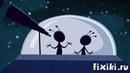 Фикси - советы - Как изучать Солнечную систему ? - обучающий мультфильм для детей