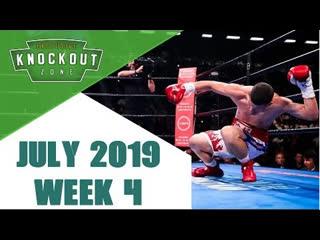 Лучшие нокауты четвертой недели июля 2019