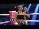 17 year old sensation Sophie Alisch full fight vs Alina Zaitseva
