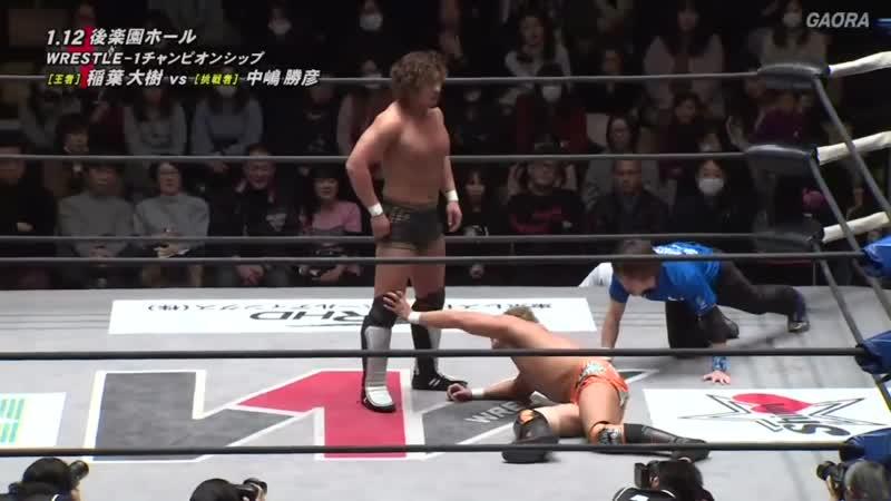 Daiki Inaba (c) vs. Katsuhiko Nakajima (W-1 WRESTLE-1 Tour 2020 Sunrise - Day 1)