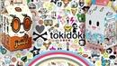 Tokidoki The Moofia Brekfast и The Moofia Series 2 Крутые сюрпризы Распаковка