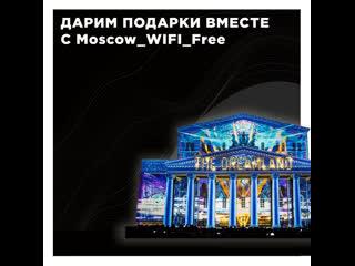 "Акция Фестиваль ""Круг Света"""