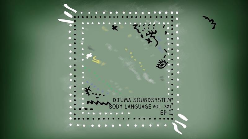 Djuma Soundsystem Demian Muller feat. Y.O.G.A. - Mamey