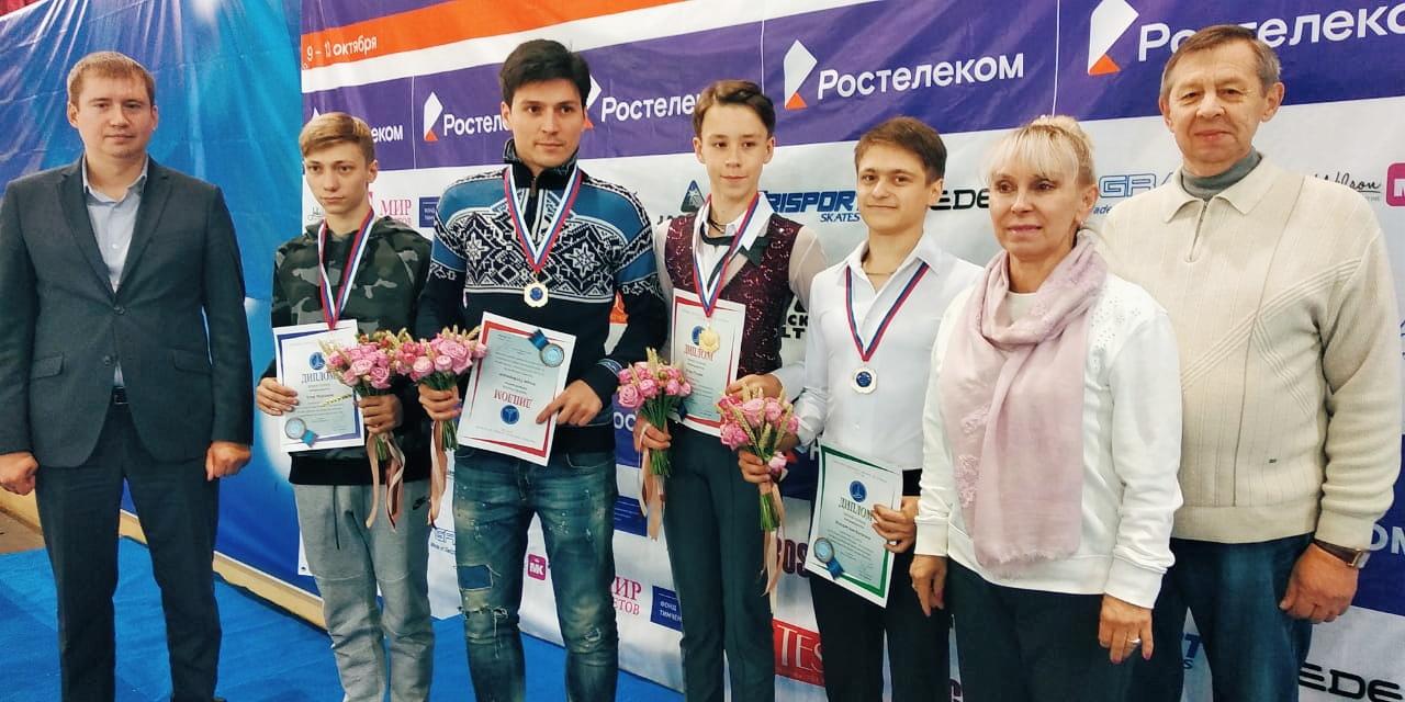 Кубок России (все этапы и финал) 2019-2020 - Страница 4 GnLT-KHtUW4