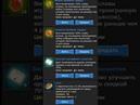 Игра браузерная онлайн Война: Ангелы vs Демоны