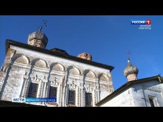 ГТРК СЛАВИЯ Вести Великий Новгород 24 03 21 вечерний выпуск