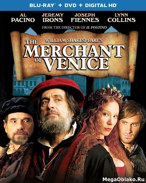 Венецианский купец / The Merchant of Venice (2004/BDRip/HDRip)
