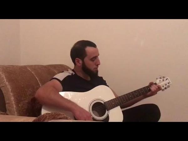 Ислам Идигов - В сигаретном дыму