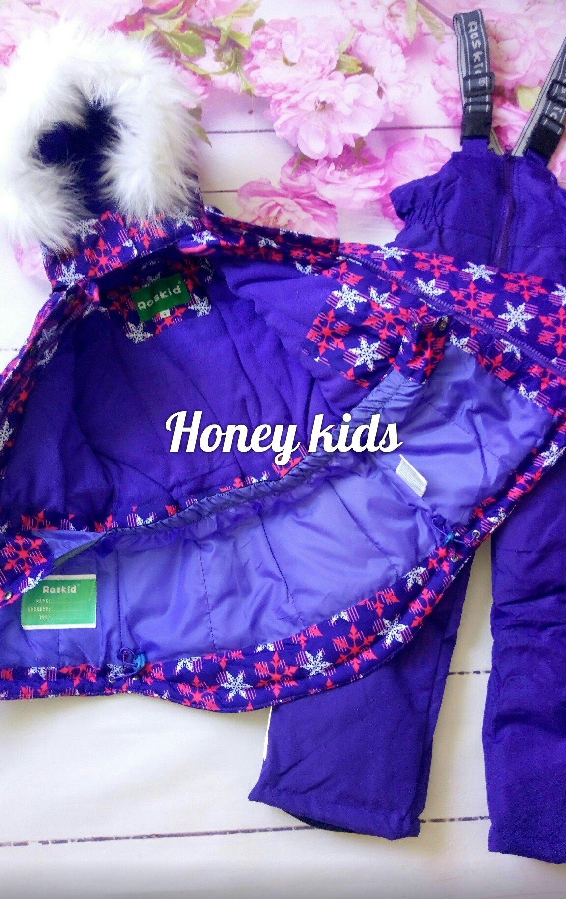 Детская мембранная зимняя одежда Raskid и Valianly.  Живые фото