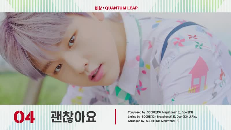 X1 - «비상 : QUANTUM LEAP» HIGHLIGHT MEDLEY