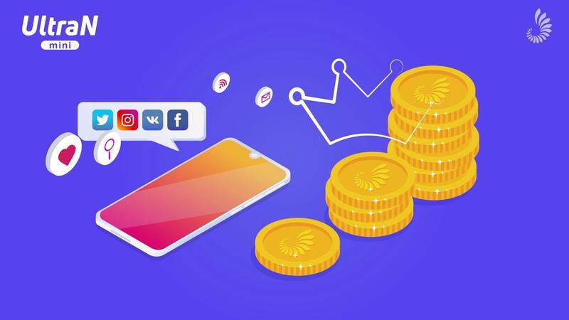 Маркетинг UltraN mini от L S Club Вход всего 200 рублей Вперед к большим возможностям