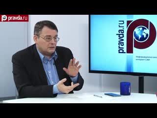 Почему нам нужен закон о предустановке россииского ПО